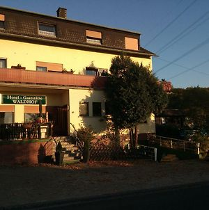 Hotel Pension Waldhof photos Exterior