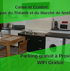 Welcome Calais Centre St Pierre Fontinettes photos Exterior