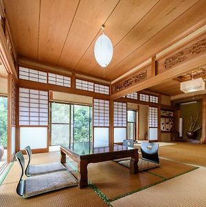 Traditional Japanese House Give You One Traditional Jp House photos Exterior