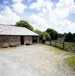 Sharlands Farm Holiday Cottages photos Exterior
