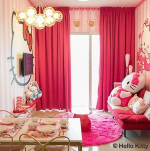 Hello Kitty Fans House photos Exterior