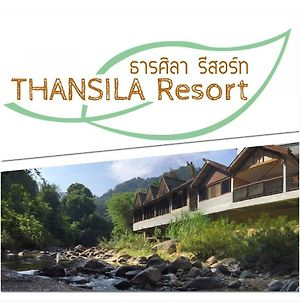 Thansila Resort photos Exterior