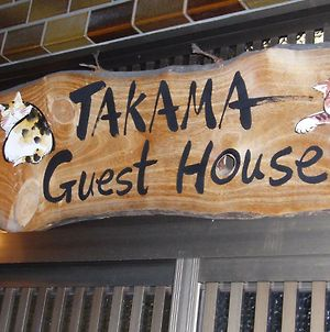 Takama Guest House / Vacation Stay 22238 photos Exterior