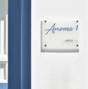 """Anema1"" Brand New Studio In The Heart Of Naousa photos Exterior"