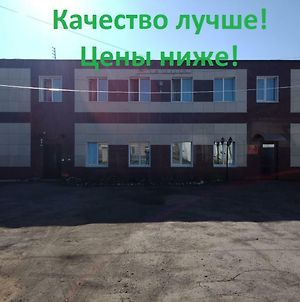 Guest House Fenix photos Exterior