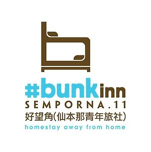 Bunk Inn Semporna photos Exterior