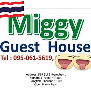 Miggy Guest House (Adults Only) photos Exterior