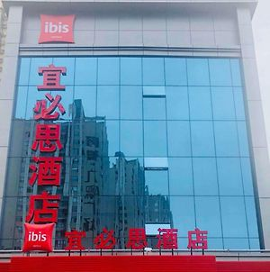 Ibis Chengdu East Railway Station Hotel photos Exterior