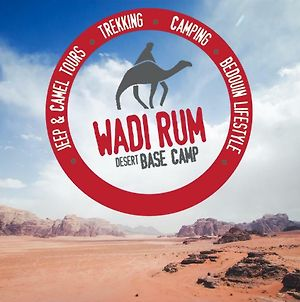 Wadi Rum Desert Base Camp photos Exterior