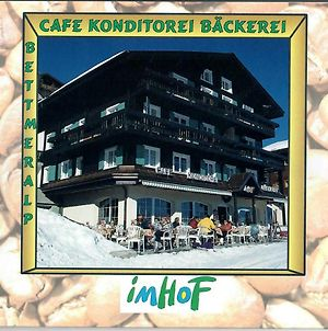 Cafe Imhof photos Exterior