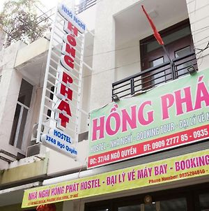 Hong Phat Hostel photos Exterior