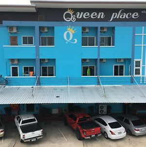 Queen Place Saraburi photos Exterior