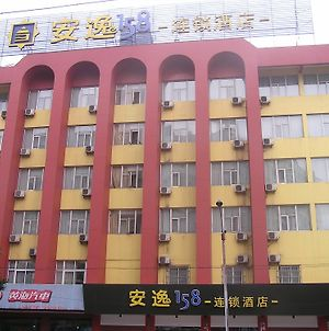 Ane Hotel - Leshan Branch photos Exterior