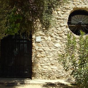 House With 2 Bedrooms In Humilladero, With Wonderful Mountain View, Po photos Exterior