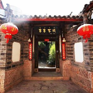 Lijiang Jiji Guest House photos Exterior