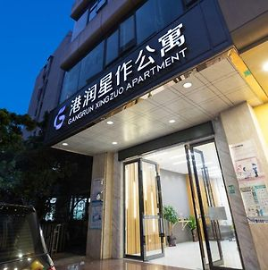 Yushang Apartment Guangzhou Ximenkou Railway Station Branch photos Exterior