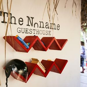 The Noname Guesthouse photos Exterior
