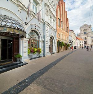 Royal Boutique Hotel Vilnius Gates Of Dawn photos Exterior