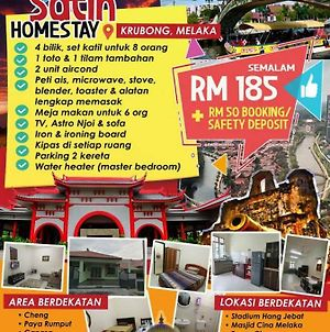 Seri Satin Homestay photos Exterior