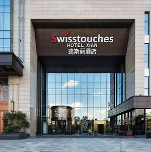 Swisstouches Hotel Xi'An photos Exterior