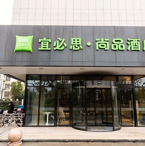 Ibis Styles Suzhou Science And Technology Hotel photos Exterior