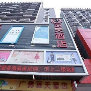 Litian Hotel photos Exterior
