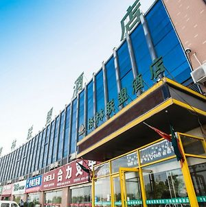 Greentree Alliance Lianyungang Xinpu District Jiefangdong Rd Motor Cit photos Exterior