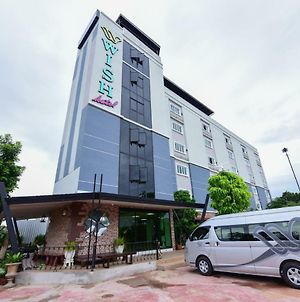Wish Hotel Ubon photos Exterior