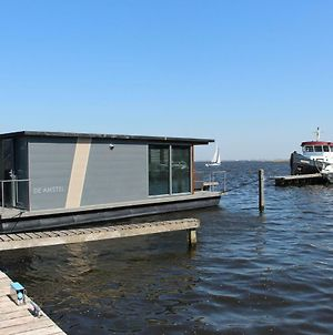 Cozy Houseboat At The Edge Of The Marina With Beautiful View photos Exterior