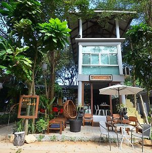 Ball Cafe' Kohmak photos Exterior