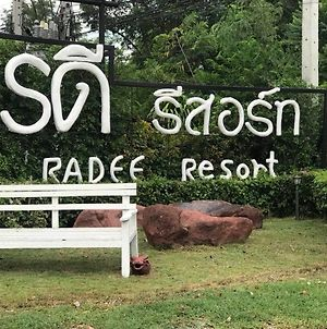 Radee Resort photos Exterior