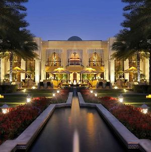 One And Only Royal Mirage - Residence And Spa photos Amenities