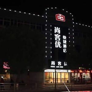 Thank You Inn Ningbo Beilun Xinda Road photos Exterior