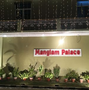 Hotel Mangalam Palace - Lucknow Airport photos Exterior