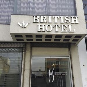 British Hotel photos Exterior
