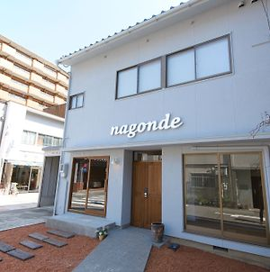 Guesthouse Nagonde photos Exterior
