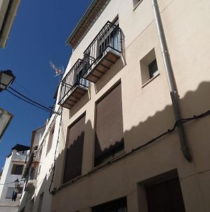 Calle Arrabal, 17 photos Exterior