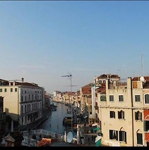Venice From The Top... With Lift! photos Exterior