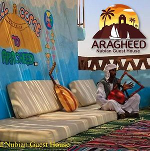Aragheed Nubian Guest House photos Exterior