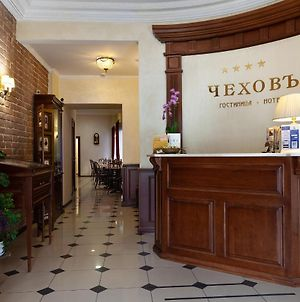 Chekhov Hotel By Original Hotels photos Exterior