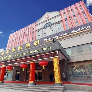 Datong Hong An International Hotel photos Exterior