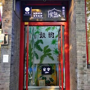 Beijing Drum Tower Youth Hostel photos Exterior