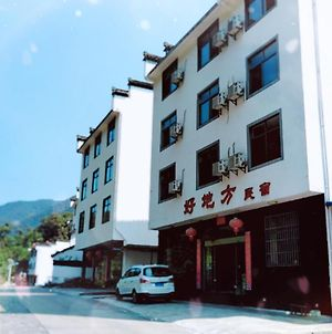 Huangshan Nice Place Country House photos Exterior