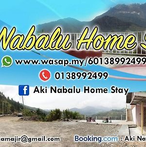 Aki Nabalu Home Stay photos Exterior