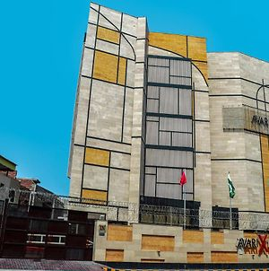 Avari Xpress Hotel Multan photos Exterior