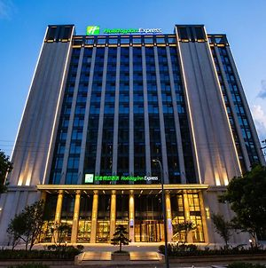 Holiday Inn Express Changzhou Xinbei photos Exterior