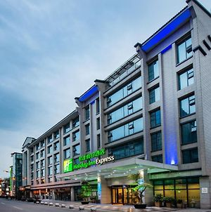 Holiday Inn Express Dujiangyan Ancient City, An Ihg Hotel photos Exterior