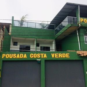 Pousada Costa Verde photos Exterior
