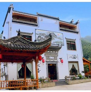 Huang Shan Yun Shui Ju Boutique Guest House photos Exterior
