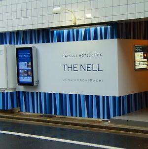 Capsule Hotel&Spa The Nell photos Exterior
